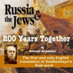 Solzhenitsyn200YearsTogether-320x308